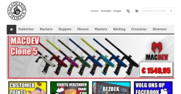 Gladiator-webshop-home_screenshot_1024x768