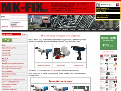 MKfix-17-home_screenshot